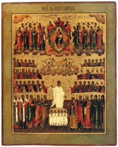 Tutti i Santi Icona piccola